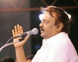 தேமுதிக தலைவர் விஜயகாந்த்