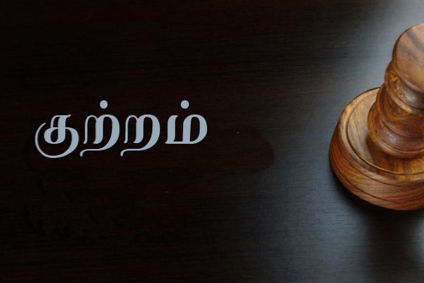 கைபேசிக்காக