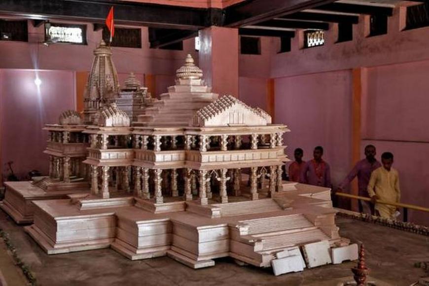 அயோத்தியில்