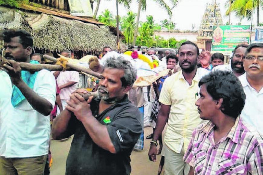 Image result for மரண ஊர்வகலாம்