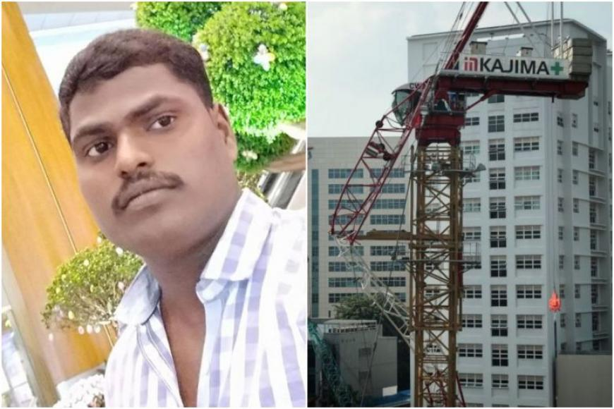 Indian worker who died in crane collapse in Novena was father-to-be