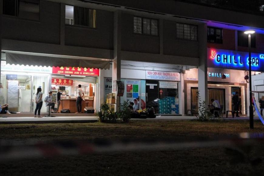 அங் மோ கியோ அவென்யூ 10, புளோக் 574ல் உள்ளஹாக் சியோங் ஜேட் & ஜூவல்லரி நகைக்கடை